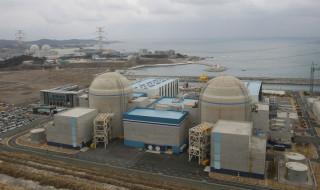 المحطة النووية لتوليد الطاقة في كوريا الجنوبية
