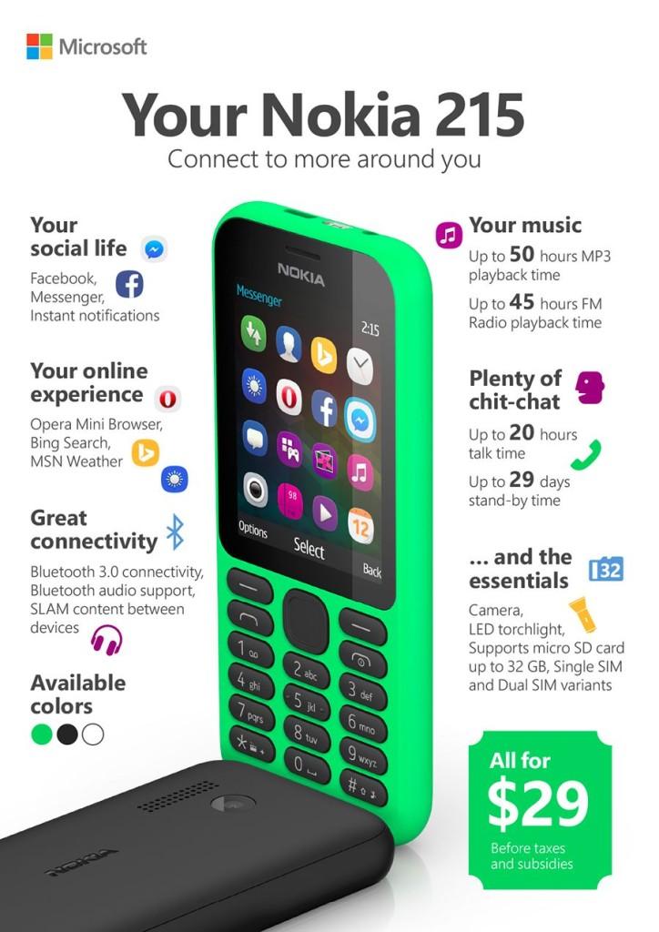 مواصفات هاتف مايكروسوفت الجديد نوكيا 215