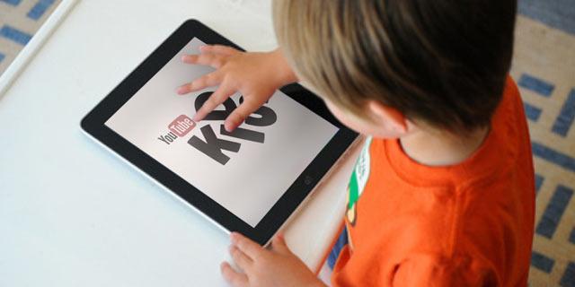 برنامج يوتيوب للأطفال